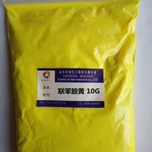 科莱恩颜料黄H10G强绿光颜料黄81塑胶颜料永固柠檬黄