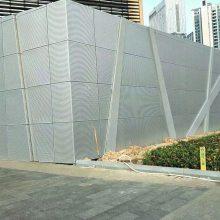 加工3D手感铝板 花园铝单板 效果