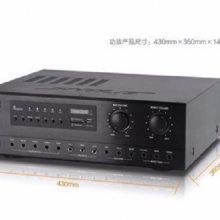 狮乐 AV-108 专业功放 家庭影院 卡拉OK功率放大器 KTV舞台会议室定阻功放机