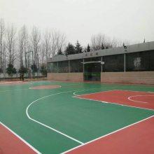沛县硅PU篮球场施工队伍 欢迎您