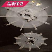 供应Y Y2 YT电机塑料风叶 优质铝风叶批发规格型号齐全量大优惠