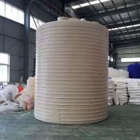 厂家直供10立方塑料桶 双氧水/次氯酸钠/亚硫酸