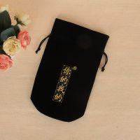 定制饰品绒布袋 批发圆底绒布束口袋 礼品通用包装可印logo