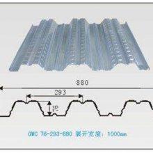 濮阳开口钢承板YX76-295-880型镀锌楼承板生产厂家