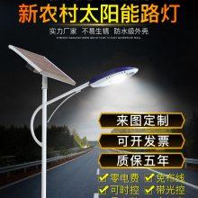 三门峡太阳能路灯厂家,太阳能路灯零售批发价 鸿泰照明