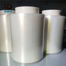 小管芯保护膜高粘 移印清洁保护膜 粘尘保护膜 生产厂家 XP-Y363C