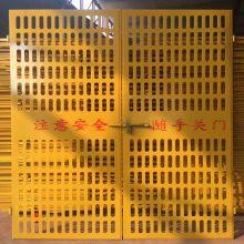 国帆井口防护门厂家建筑楼层升降机安全门 施工人货梯防护网