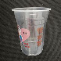120克一次性pp透明球形爆米花专用塑料杯