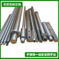 不锈钢长轴加工 非标转动轴 承接精密小轴加工 非标轴零件加工