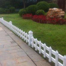 汕头草坪围栏小区PVC护栏围墙 市政道路塑钢护栏厂家