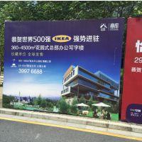 舞台背景布广告布围墙广告背景板广告桁架画广告喷绘宣传海报
