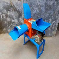 多功能小型铡草机 两相电秸秆粉碎机 养殖鸭羊铡草粉碎机