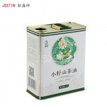 2l食用油铁罐 拉伸盖 山茶油方形马口铁罐定制