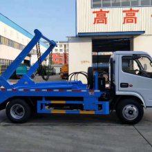湖北垃圾车厂家推荐:东风小多利卡D6 摆臂垃圾车 -摆臂垃圾车厂家