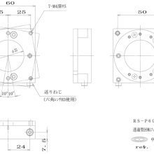 日本CHUO SEIKI中央精机透过型旋转工作台RS-P6051FX
