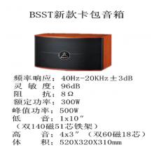 北京音响器材销售中心 电话:010-62472597