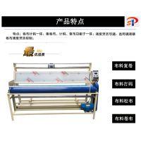 工厂直销简易卷布机 布料跑码机 打卷机 棱织布卷布机