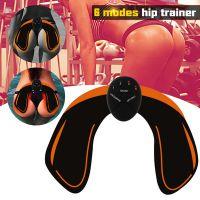 智能EMS瘦身按摩贴 家用臀部训练仪提臀丰臀 肌肉健身仪 美臀仪