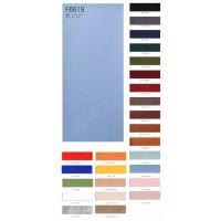 法国洁福LG pvc塑胶地板环保专用