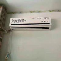 艾尔格霖豪华壁挂式水空调 家用商用明装风机盘管冷暖井水中央空调壁挂机