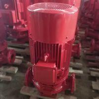 哈尔滨市方正县 自动喷淋水泵 22KW 高压力