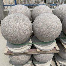 大理石石球报价 高家石业 50公分石球多少钱一个 50公分石球