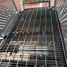 钢格板盖板 黔南 沟盖板施工方案 腾欧 平台钢格板尺寸