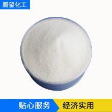厂家供应优质食品级 复合膨松剂