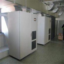 大金精密空调 FVY140BMV2C办事处营销中心出租