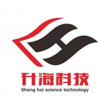 广州升海电子科技有限公司