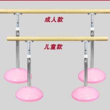 专业舞蹈房把杆健身房成人儿童家用移动式升降压腿舞蹈把杆舞蹈杆