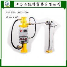 厂家批发博化304立式,电加热洗眼器BH32-1066