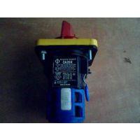 DEMAG 电机 TYP:ZBF112 A8/2--0.46/1.9KW