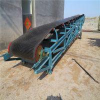 矿用大型皮带机 水泥沙子输送带带电动升降浩发