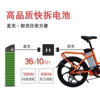 20寸变速电动自行车36V折叠电动车成人代步助力车双人锂电车