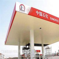 邯郸市加油站铝扣板吊顶长期供应厂家加油站铝扣板吊顶专业供应商