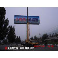 朝阳高速路广告牌制作单立柱制作厂家|施工维护一体化