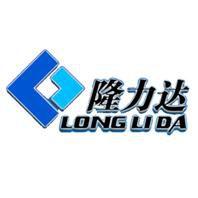 青岛隆力达电子技术有限公司