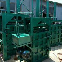 厂家直销立式废纸塑料桶海绵压块打捆机 铁销金属钢丝立式液压打包机