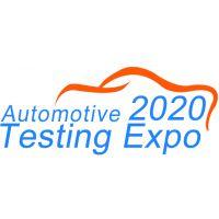 2020第八届广州国际汽车测试及质量监控展览会