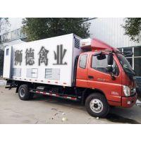 广西钦州狮德商贸有限公司