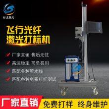 激光打标机礼品行业应用方案-江苏标龙专业激光打标机生产厂家