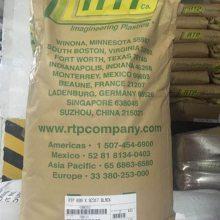 苏州RTP工程塑料PP RTP VLF 80107 CCZ 40%长玻璃纤维PP