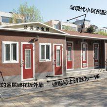 定制西安市政移动环保厕所,工地移动厕所,景区移动厕所租赁