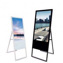 深圳厂家直销32寸电子水牌立式海报广告机便携式显示屏