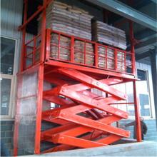 天津固定式升降货梯厂家 地下室2吨电动液压升降机 叉式升降货梯 按需定制
