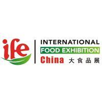 2019第19届广州国际食品展暨进口食品展览会