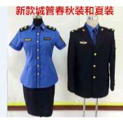 供应城管长袖衬衣标志服