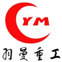 江苏羽曼重工机械有限公司