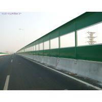 北京金标立交桥声屏障出厂价